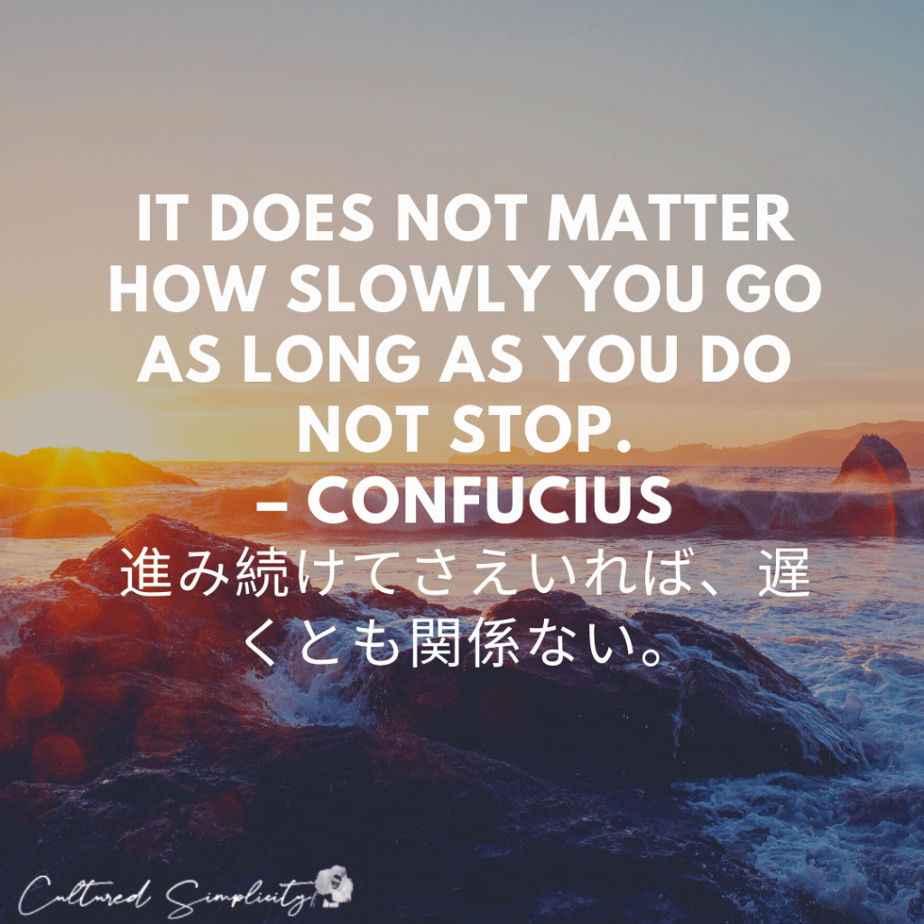 Stress Relieving Quotes from around the world