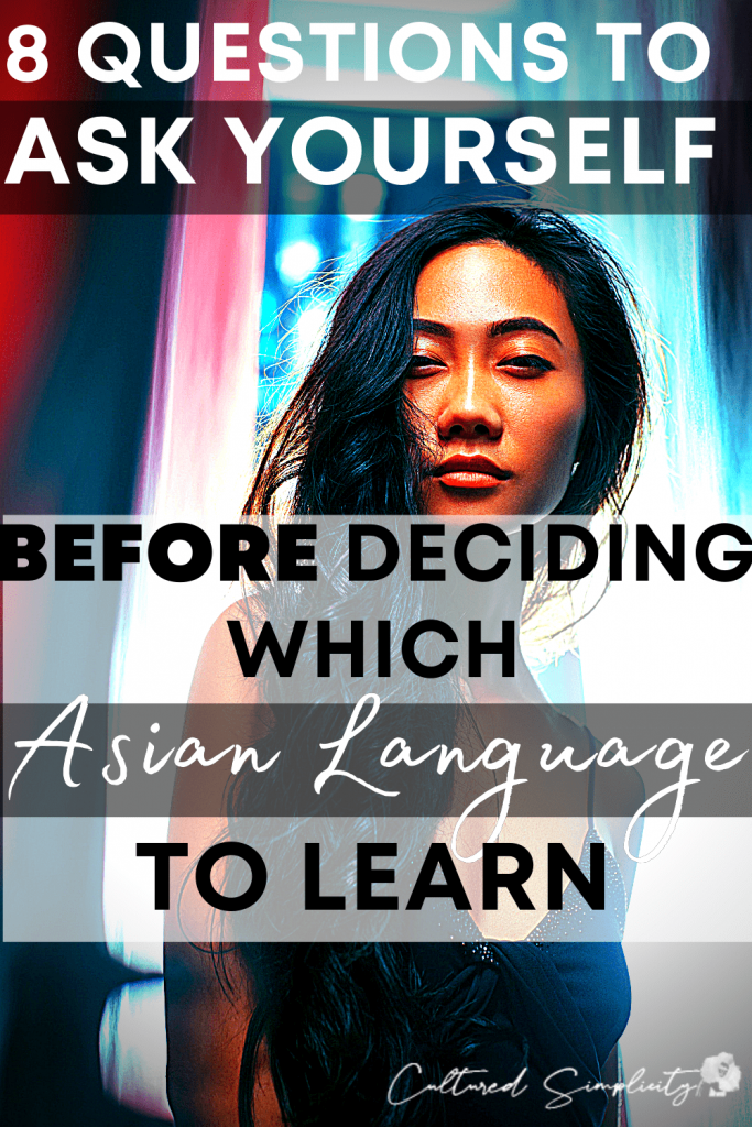 8 questions to ask yourself before an Asian language pin