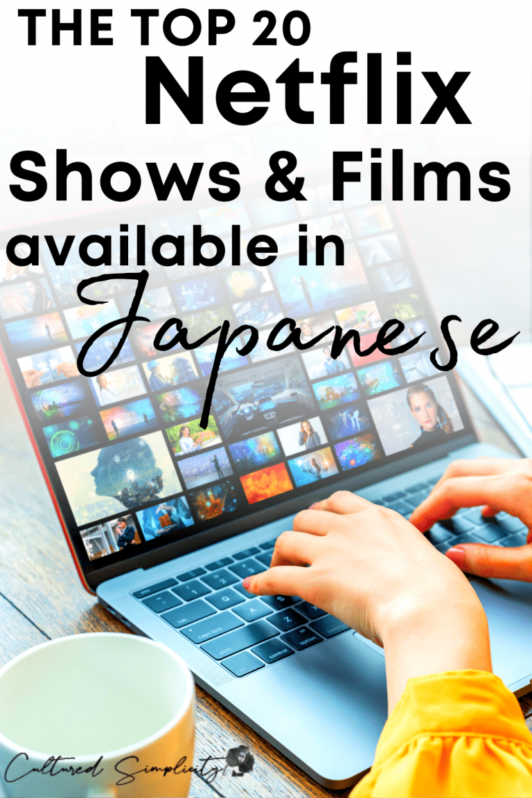 The Top 20 Netflix Shows & Films Available in Japanese